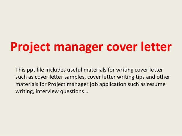 project manager cover letter samples