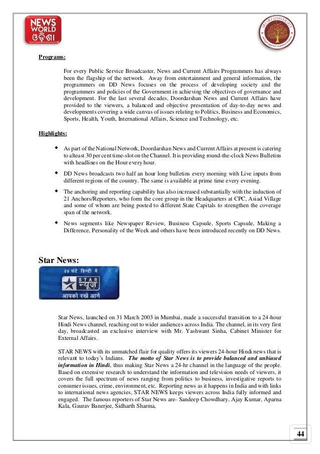 Comparative study of News world Odisha with other news