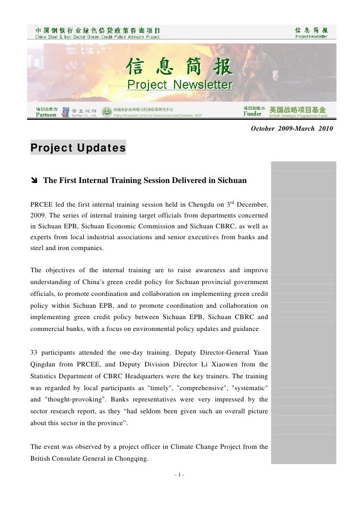 October 2009-March 2010  Project Updates   The First Internal Training Session Delivered in Sichuan  PRCEE led the first ...