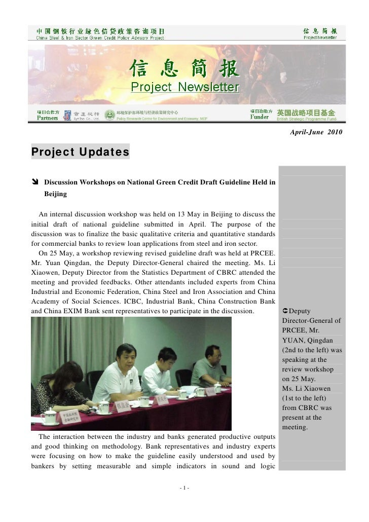 April-June 2010  Project Updates   Discussion Workshops on National Green Credit Draft Guideline Held in     Beijing     ...