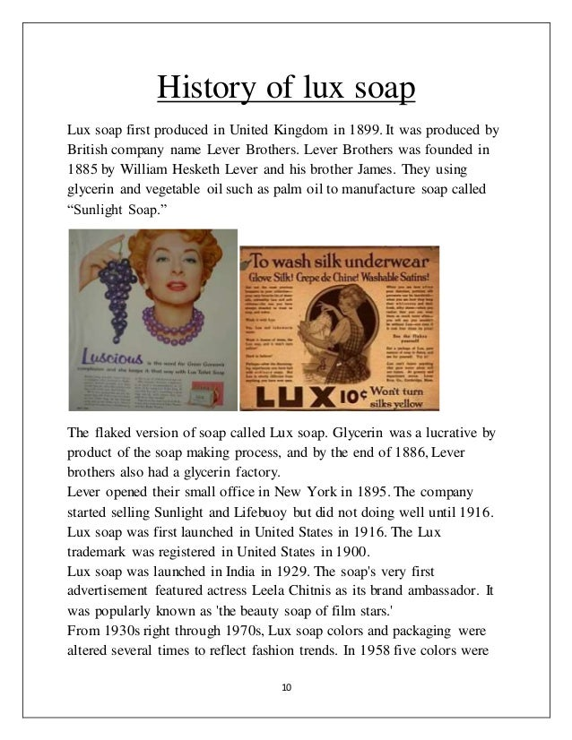 marketing strategy of lux soap with reference to HUL
