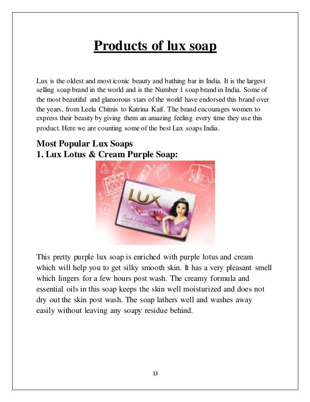 literature review of lux soap