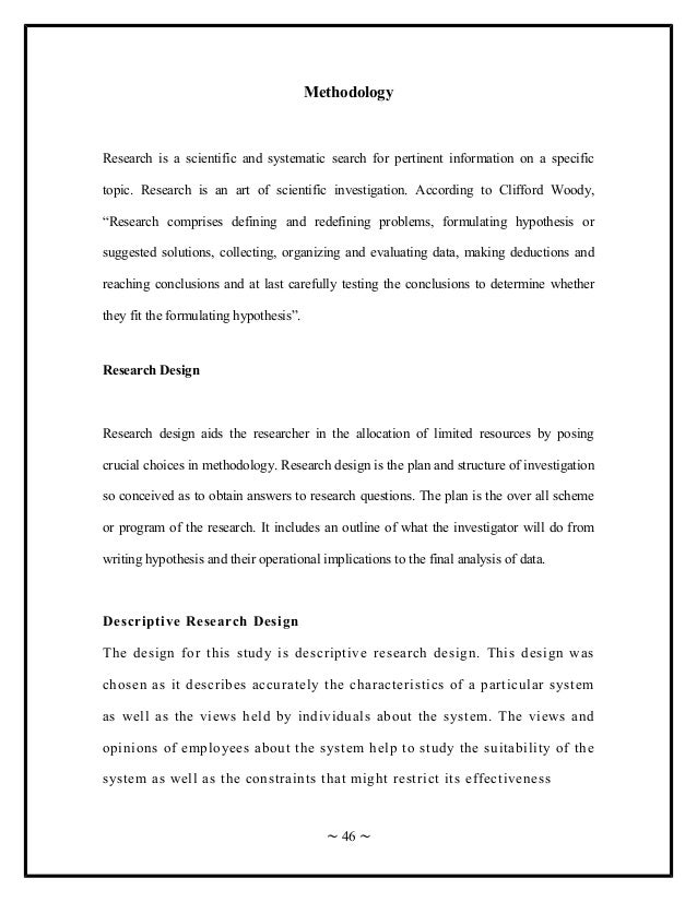 pizza store layout simulation essay