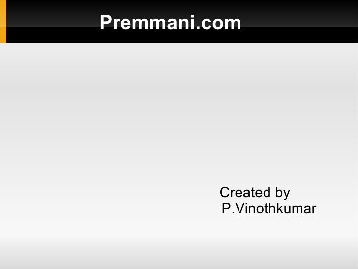 Premmani.com Created by P.Vinothkumar