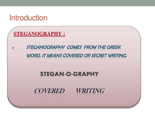 Steganography Project  Slide 3