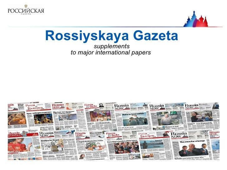 Rossiyskaya Gazeta supplements to major international papers