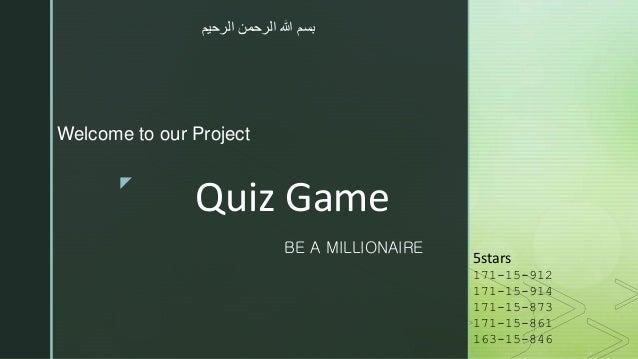 project proposal presentation quiz game