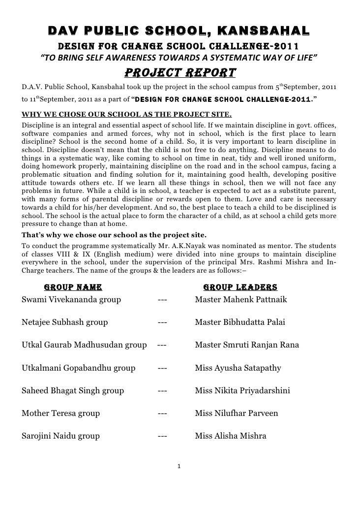 Public School  Project Report