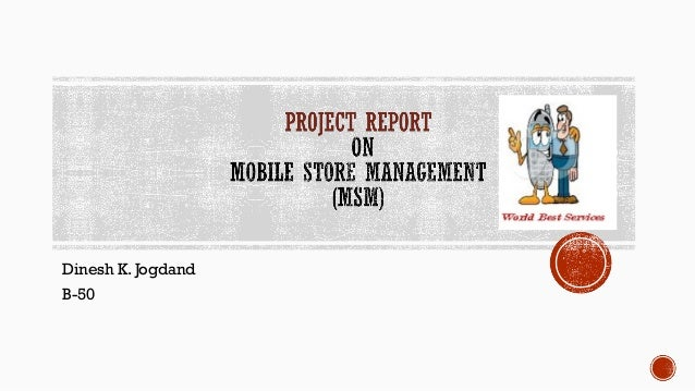 project report on address book management Project reports, this is the only place where you will find all types of project reports regarding any industry on any project.