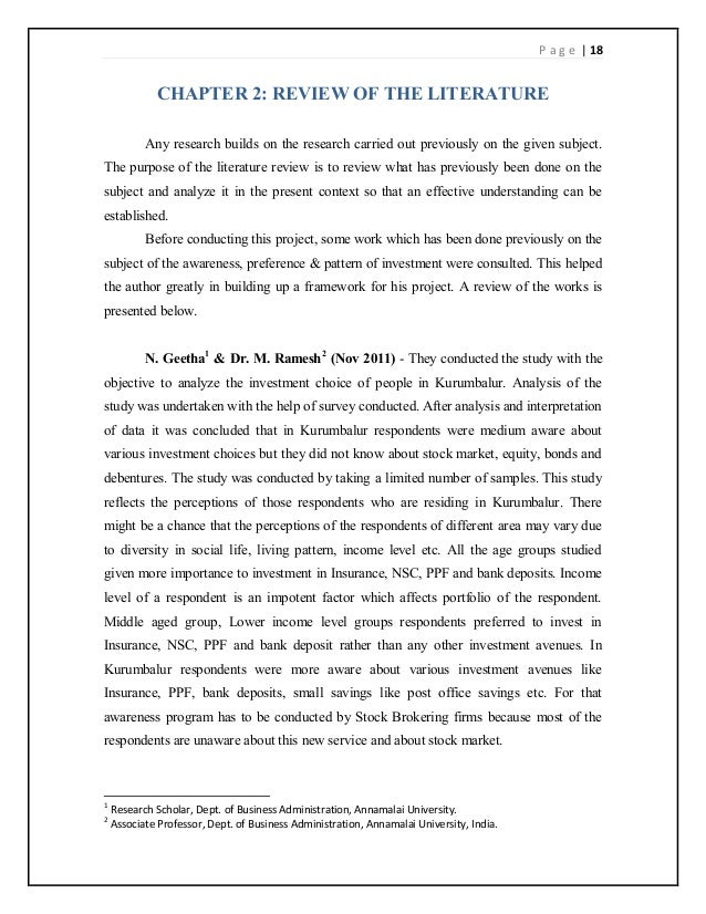 essay about gift noolagam in tamil
