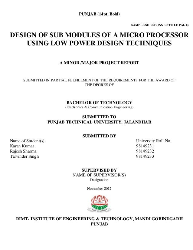 project report title page format
