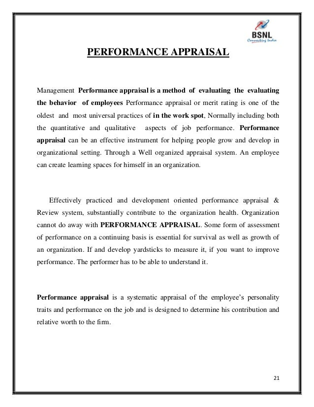 projet on performance appraisal system The three types of methods used to measure performance last [common performance evaluation a management information system [employee performance.