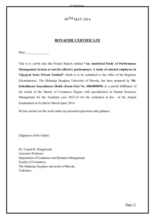 performance certificate sample