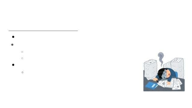 従来方式の問題 1つ1つ手作りのPythonコード ● エンジニアでないといじれない ● 人手中心 ○ ミスを防ぐためのレビュー、ダブルチェックでさらに手間が ○ 導入、チューニングのリードタイムがどうしてもかかる ● マニアックな設定になると...