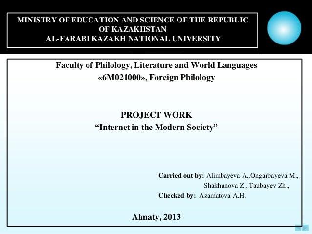 MINISTRY OF EDUCATION AND SCIENCE OF THE REPUBLIC                 OF KAZAKHSTAN      AL-FARABI KAZAKH NATIONAL UNIVERSITY ...