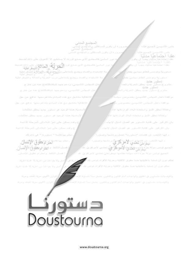 www.doustourna.org www.doustourna.org