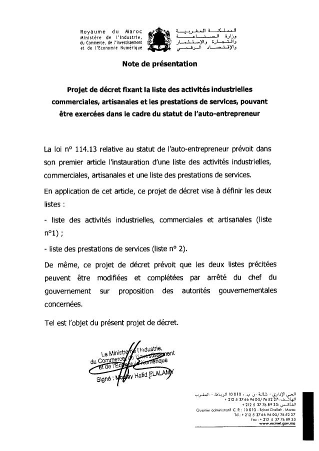 Aem Projet De Decret 2 15 303 Activites Autorisees Version Fr