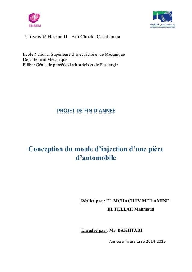 Université Hassan II –Ain Chock- Casablanca Ecole National Supérieure d'Electricité et de Mécanique Département Mécanique ...