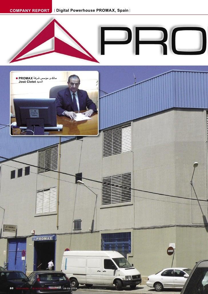 COMPANY REPORT                        Digital Powerhouse PROMAX, Spain          ■ PROMAX ﻣﺎﻟﻚ ﻭ ﻣﺆﺳﺲ ﺷﺮﻛﺔ        José Cl...