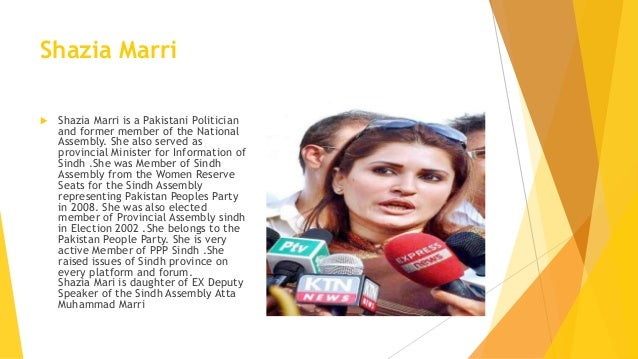 Prominent Pakistani women A Research By Mr Allah Dad Khan