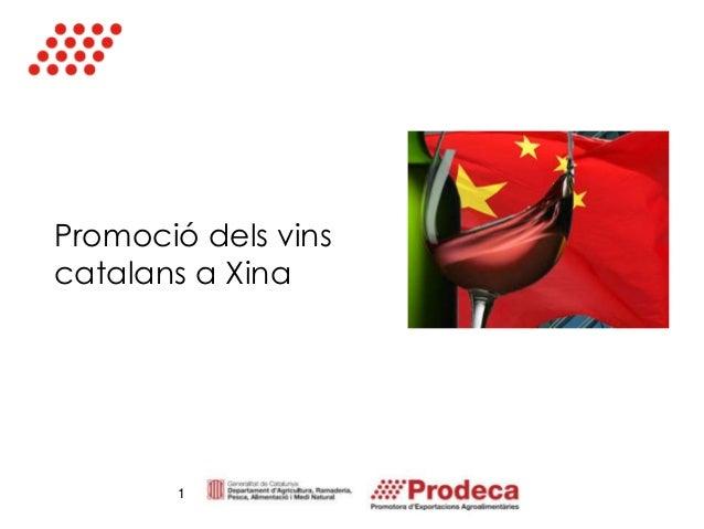 Promoció dels vins  catalans a Xina  1