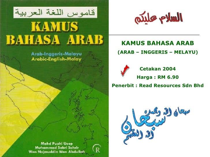 KAMUS BAHASA ARAB (ARAB – INGGERIS – MELAYU) Cetakan 2004 Harga : RM 6.90 Penerbit : Read Resources Sdn Bhd