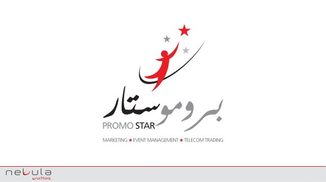 Logo creation promo star sciox Images