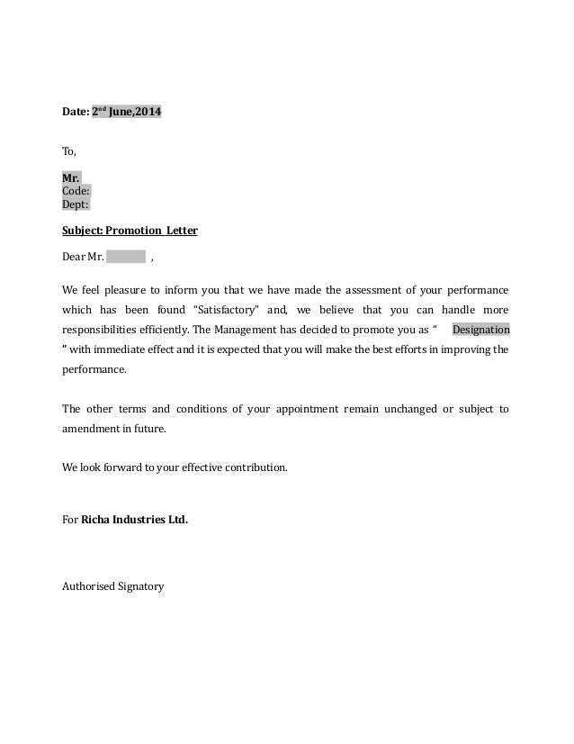 Good Promotion Letter. Date: 2nd June,2014 To, Mr. Code: Dept: Subject: Within Promotion Letter