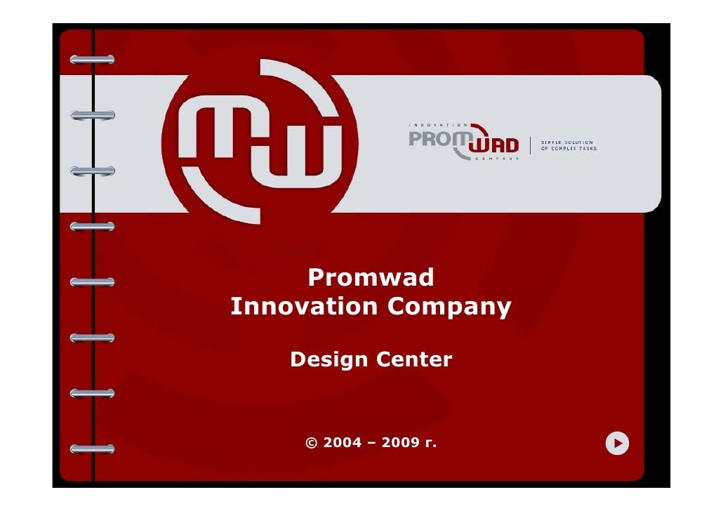 Promwad Innovation Company     Design Center       © 2004 – 2009 г.