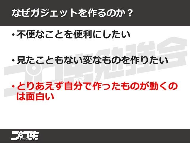 作品紹介/デモ