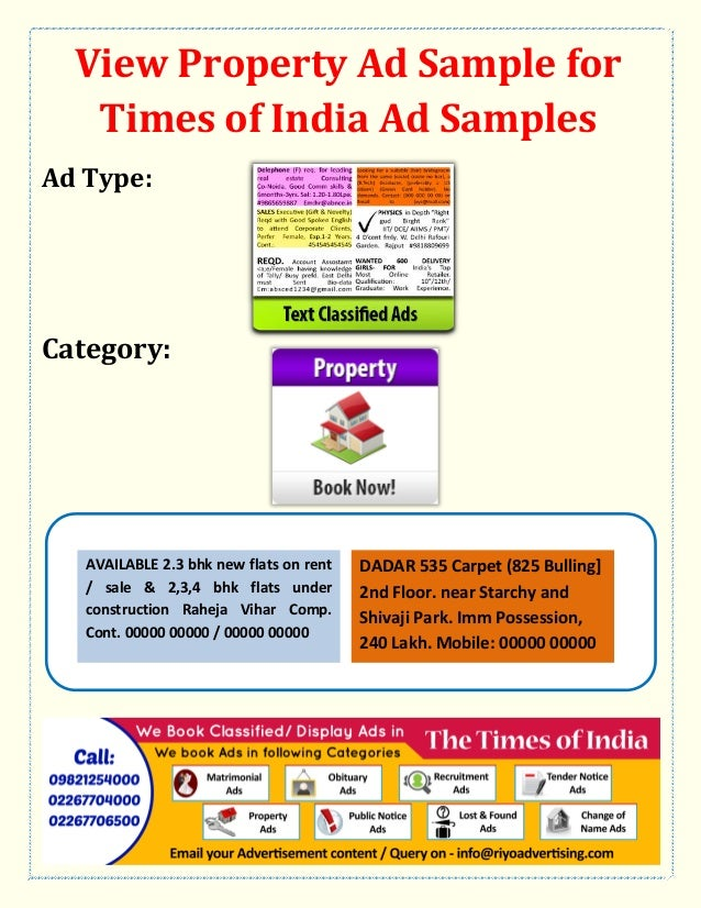 advertisement for sale of property