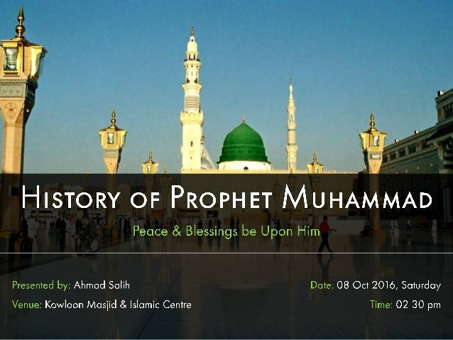 Prophet Muhammad was sent as a role model for all humanity