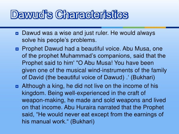 characteristics of a prophet pdf
