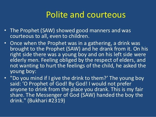 Manners of the Prophet Muhammad