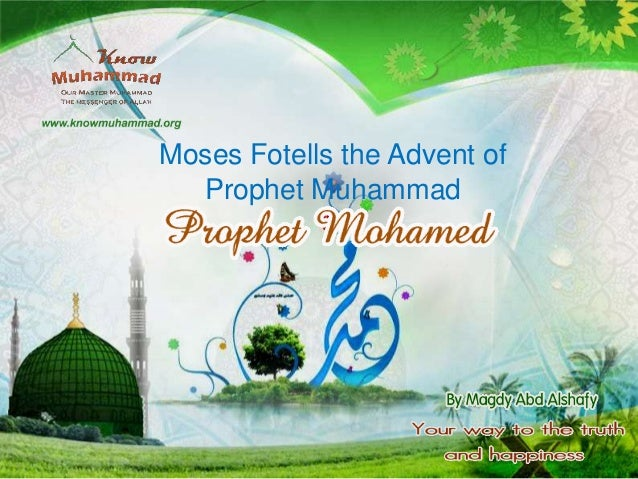 Moses Fotells the Advent of  Prophet Muhammad