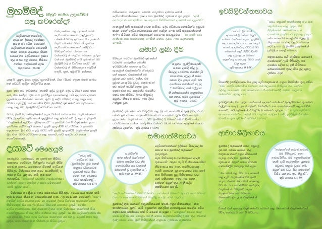 Sinhala Essays Movie Essays How To Write A Movie Essay Academic Essay Movie Film Custom  Essay Top Dissertation Writing Assignments For Macroencomonics also Where Can I Get Help With My Business Plan  Apa Style Essay Paper
