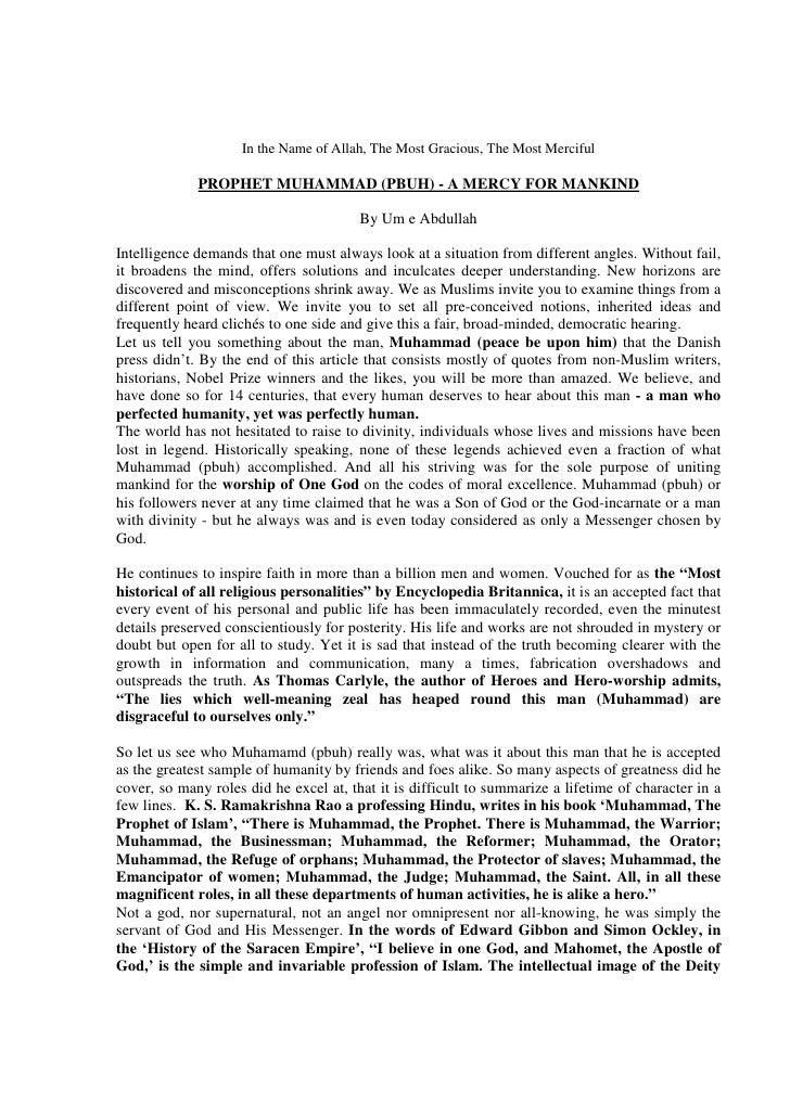 essay on hazrat muhammad pbuh as an exemplary judge