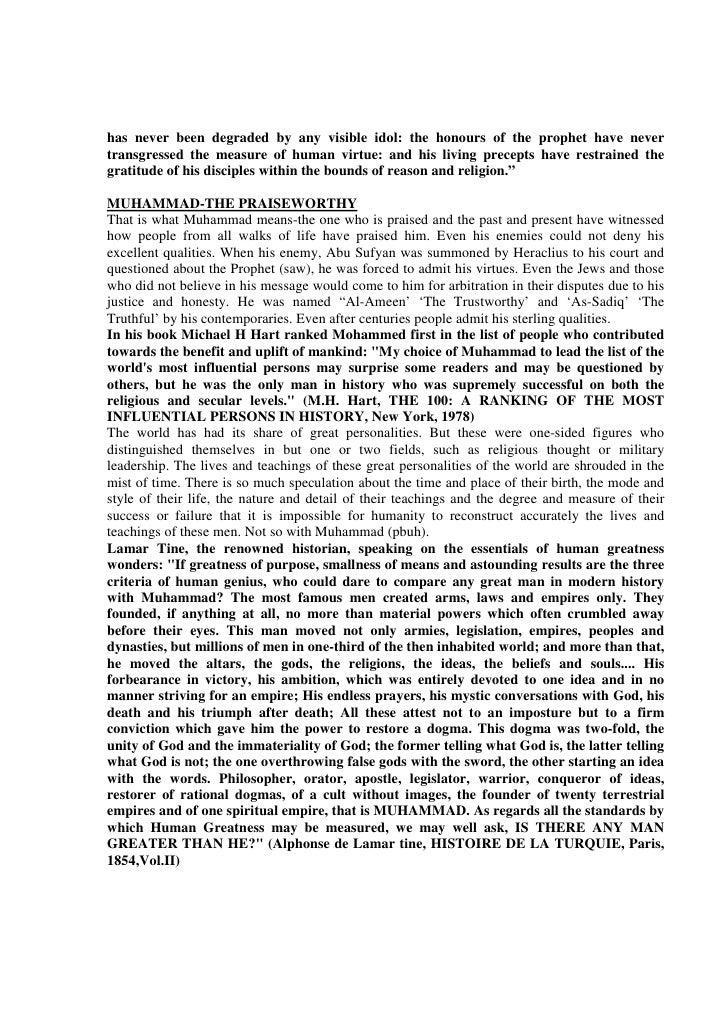 essay on hazrat muhammad s.a.w as an exemplary judge