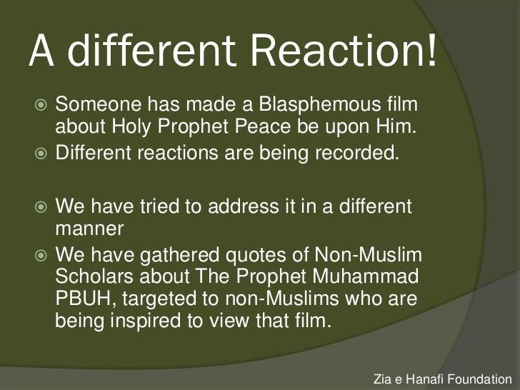 Muhammad in film