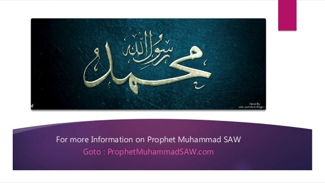 The diet of the Prophet Muhammad PBUH