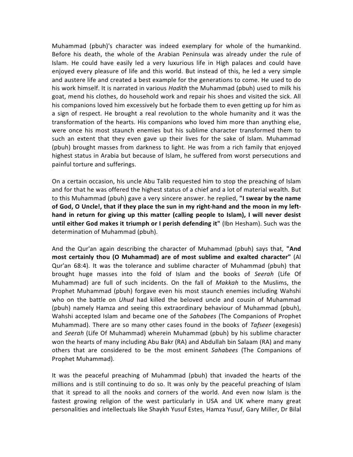 Hazrat muhammad as an exemplary judge essay