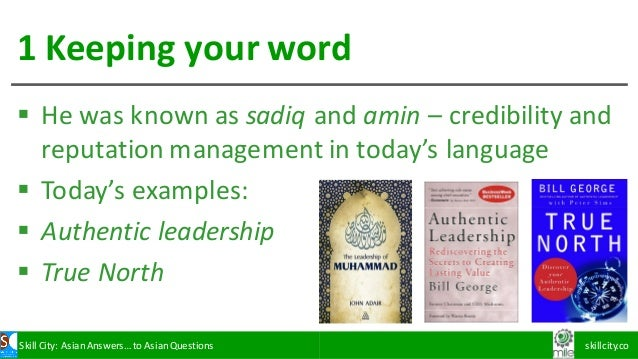 leadership strategy of prophet muhammad pbuh Prophet muhammad (pbuh) showed exceptional traits of an unbeaten principal in both religious services as well as in handling a lot of secular issues using his leadership skills today's renowned scholars talk about the leadership qualities of prophet muhammad (pbuh) and his powerful mission to keep.