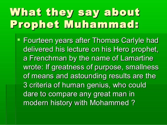 Prophet Muhammed in the bible presentation by rachid mahdi
