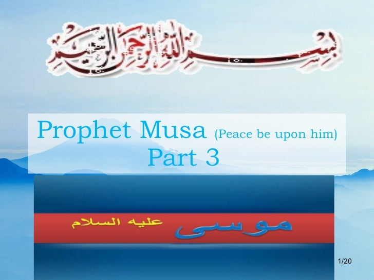 essay on birth of prophet musa Story of the prophet - musa (moses) - the death of moses alim provides the opportunity to learn quran, hadith and islamic history.
