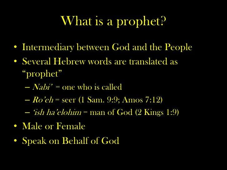 what is a seer prophet