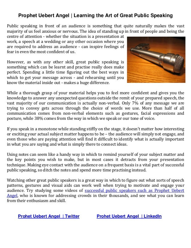 essay expressions english kalam