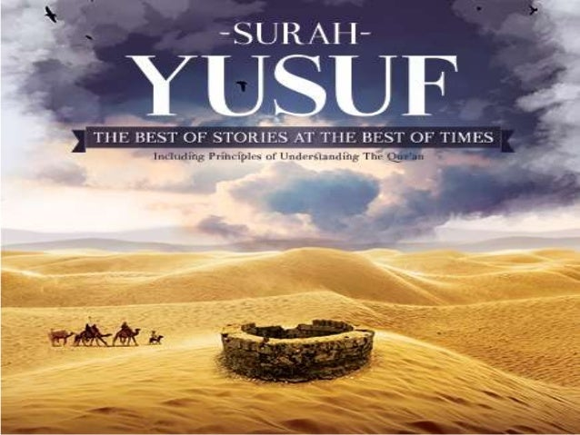 Hazrat yousuf dream -
