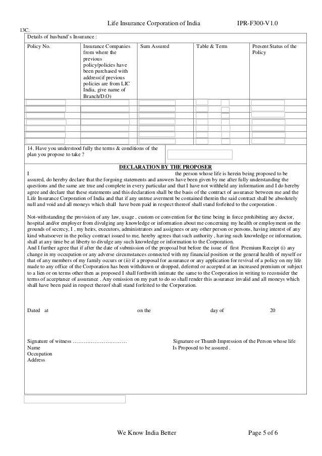 Proposal Form Form300