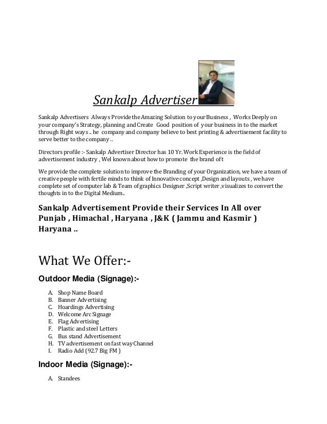 Proposal Letter Sankalp Advtiser. Sankalp Advertiser Sankalp Advertisers  Always Providethe Amazing Solution To YourBusiness , Works Deeply On Your  Companyu0027s ...