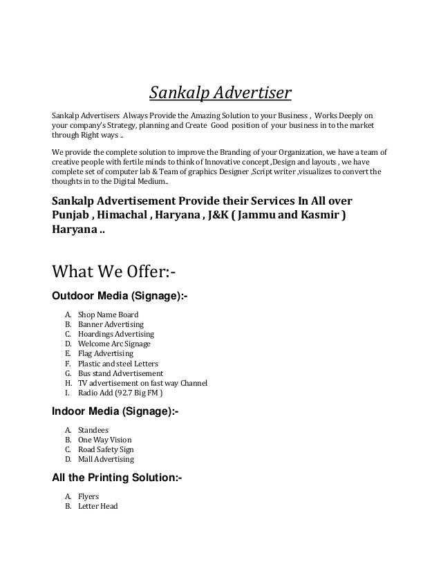 Advertisement Proposal Gse Bookbinder Co